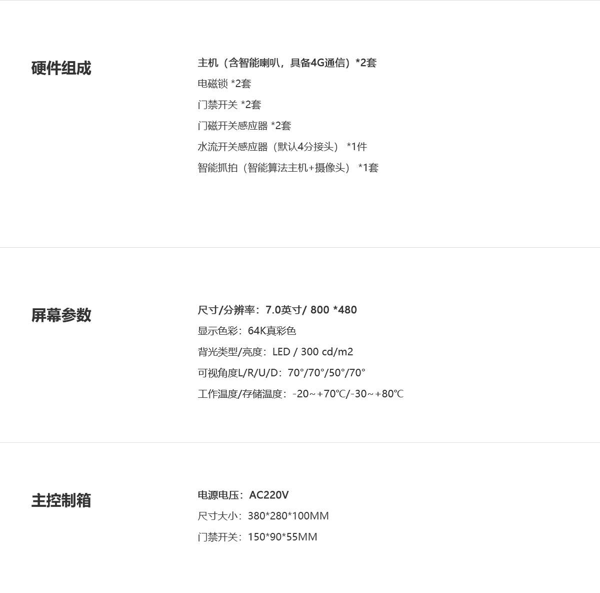xixiao_10.jpg