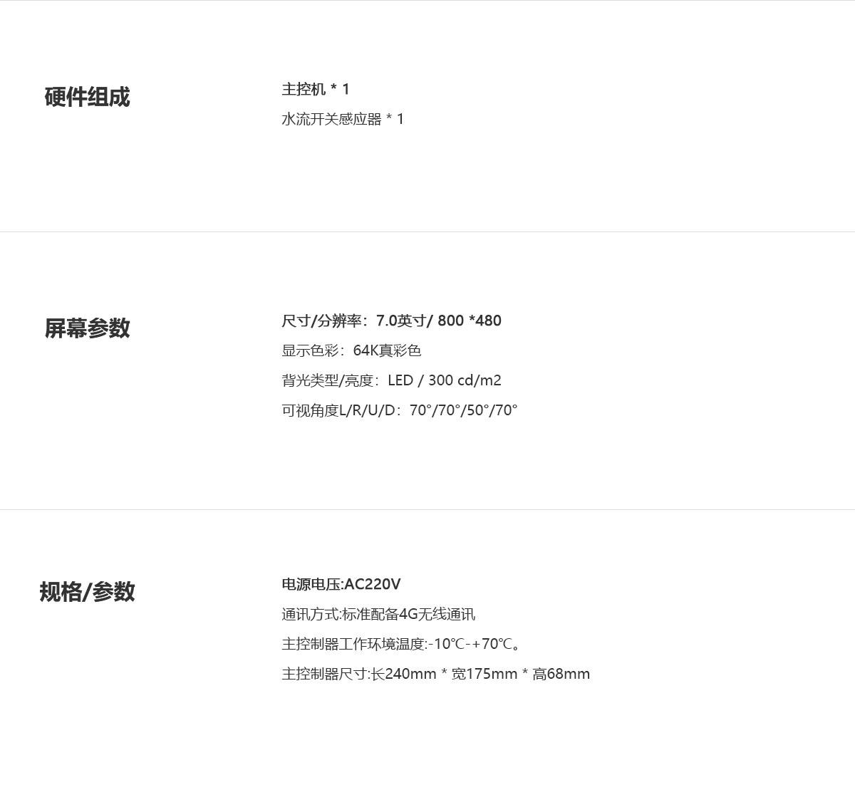 xixiaojiance_11.jpg