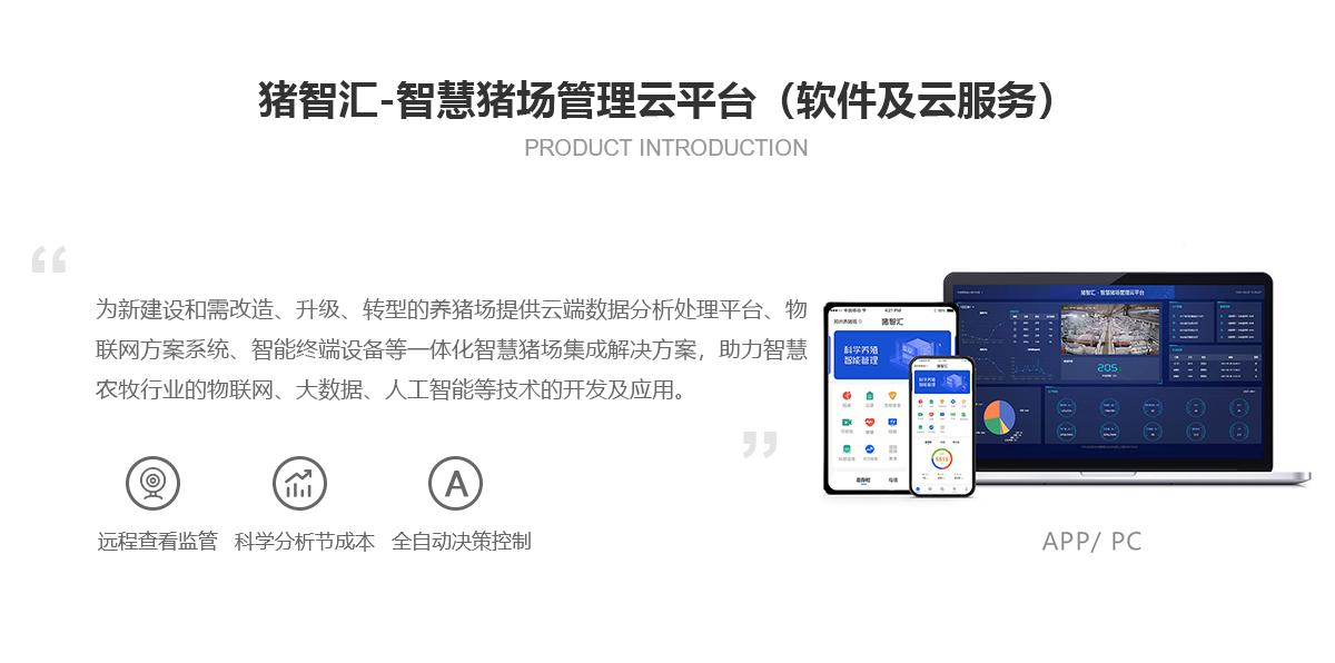 zhuchang_1.jpg